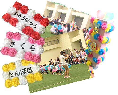 日本橋news用